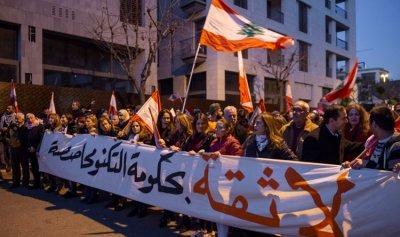 الثوار يستبقون جلسة البيان الوزاري: لا ثقة لحكومة المحاصصة