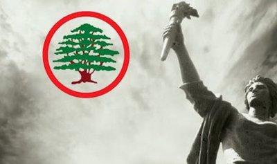 """رشق """"القوات اللبنانية"""" بالحصى"""