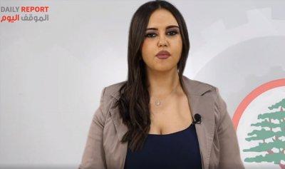 """""""القوات"""" باركت ترشيح أنيس نصار لموقع نيابة رئاسة مجلس النواب"""