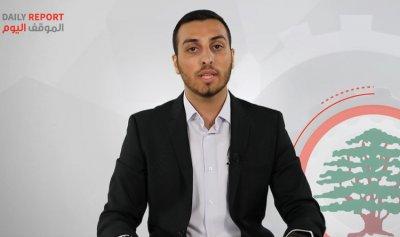 ثلاثة أبعاد لمشاركة سمير جعجع في الإستشارات