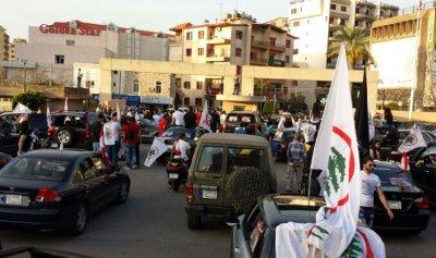 """ثمن حرية """"القوات اللبنانية"""""""