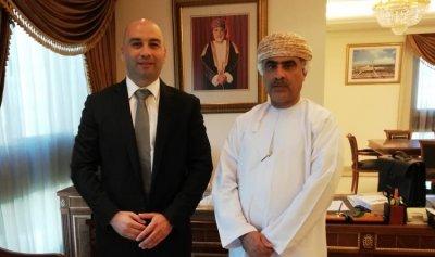 العلم التقى سفير سلطنة عمان