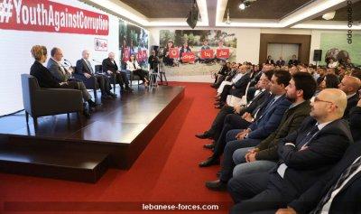 """بالفيديو: """"شباب ضد الفساد"""" في معراب… حوار مع الوزراء وكلمة لجعجع"""