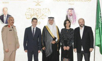 بخاري: العلاقات اللبنانية السعودية تميّزت على الدوام