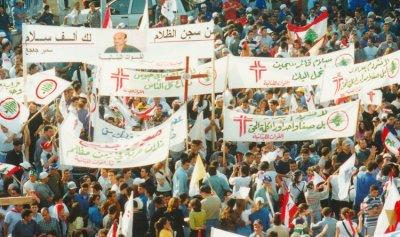 """وبعد 24 سنة ليكو ما احلانا…نعم """"القوات اللبنانيي"""""""