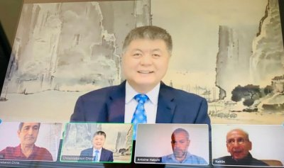 """نسخة من """"القوات"""" لسفير الصين عن الكتاب المقدم لغوتيريش"""