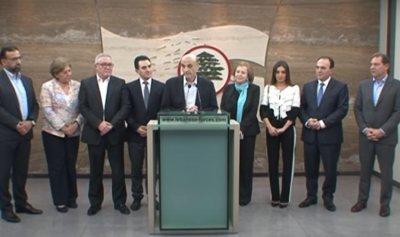 """بالفيديو: كلمة جعجع عقب لقائه لائحة """"المتن قلب لبنان"""""""