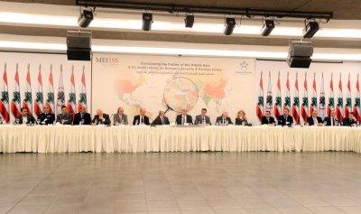 بالفيديو: مؤتمر مستقبل الشرق الأوسط وتداعياته على السياسة الخارجية والأمن في أوروبا