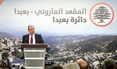 """خاص بالفيديو: معراب خريجة سياسيين """"نضاف""""… بو عاصي مرشح """"القوات"""" في بعبدا"""
