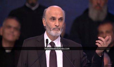 بالفيديو: كلمة جعجع في ذكرى شهداء المقاومة اللبنانية