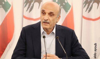 جعجع: لاجتماع حكومي طارئ لبحث الوضع جنوباً