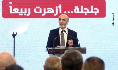 جعجع: للكشف عن مصير المعتقلين والأسرى والمفقودين