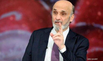 جعجع: كل ما ارتفع صوت الحرية لبنان مستهدف