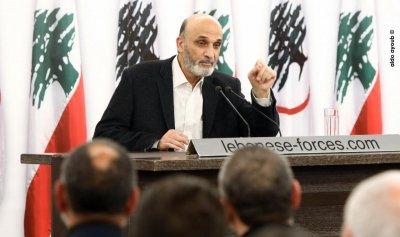 جعجع: آلام اللبنانيين رهن حكومة حلول أم تقطيع وقت