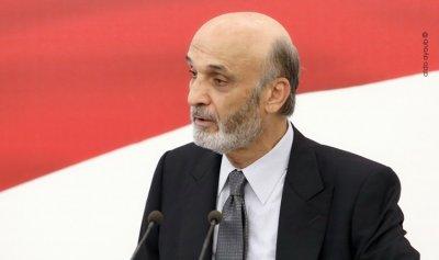 النزوح السوري بين جعجع وسفير بلجيكا