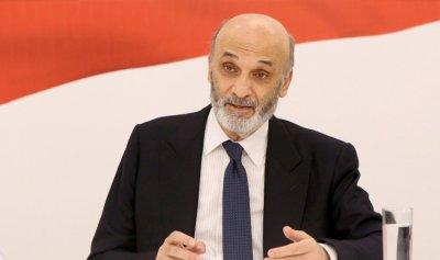 جعجع: لا حل للتعيينات إلا بالآلية ولا مبادرة انقاذية إلا من عون
