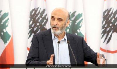 جعجع: على عون والحريري إعادة قرار السلم والحرب الى الدولة