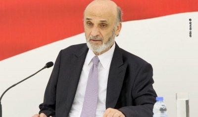 جعجع: حكم دان النظام الأمني