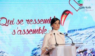 """النائب جعجع: اتفاقية التوأمة مع """"فال ديزير"""" ستطوّر بشري"""