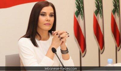 """النائب جعجع: """"القوات"""" تعمل لإعلاء نموذج جديد في العمل السياسي"""
