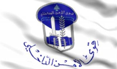 قوى الأمن: مناورة بالذخيرة الحية بإشراف فرنسي في حقل حمانا