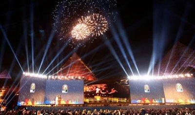 بالفيديو: الكشف عن أغنية كأس أمم أفريقيا الجديدة