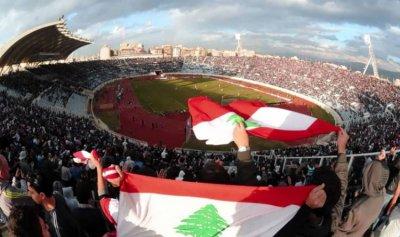 منتخب لبنان يضرب سيرلانكا بثلاثية