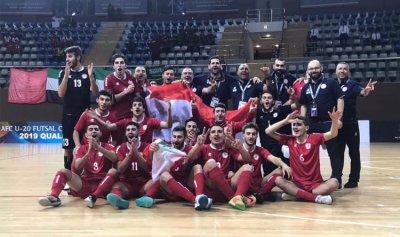 لبنان يواجه إيران في ربع نهائي بطولة آسيا لكرة الصالات