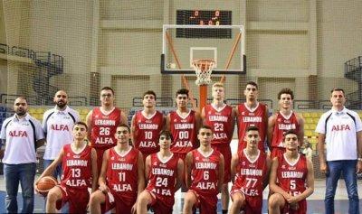 فوز كبير للبنان في البطولة العربية للناشئين في كرة السلة
