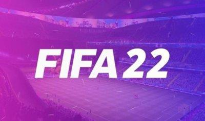 """أضرار دوري السوبر الأوروبي تطاول لعبة """"فيفا 22"""""""