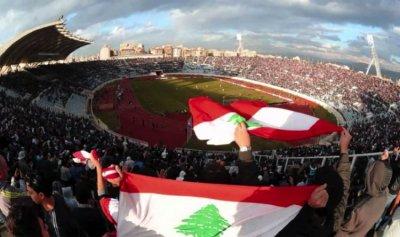 مواجهات نارية بقرعة الدوري والكأس في لبنان