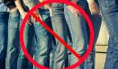 """""""الجينز"""" الأزرق ممنوع… والواقي الذكري غير موجود!"""