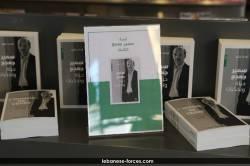 """توقيع كتاب \""""سمير جعجع حياة وتحديات\"""" للكاتبة ندى عنيد-"""
