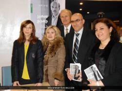 """توقيع كتاب \""""سمير جعجع: حياة وتحديات\"""" لندى عنيد في باريس"""