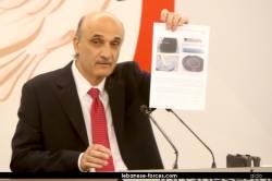 مؤتمر صحافي لجعجع في معراب تعليقاً على حكم سماحة