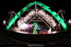 اطلاق مهرجانات الارز الدولية - اليوم الأول