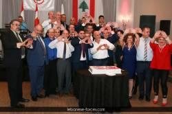 """احتفال ميلادي لـ\""""القوات\"""" تورونتو"""