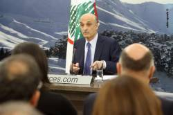 samir-geagea-press-confr-photo-aldo-ayoub-25