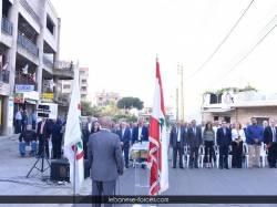 """إفتتاح مركز لـ\""""القوات اللبنانية\"""" في الفريكة - المتن (2)"""
