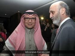saudia00009