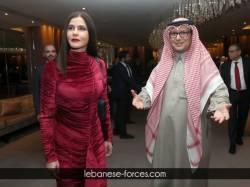 saudia00059