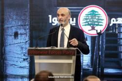 جعجع في مؤتمر حول قضية المعتقلين والمخفيين قسراً في السجون السورية