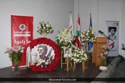 """قداس شهداء المقاومة اللبنانية لـ\""""القوات\"""" في استوكهولم- السويد"""