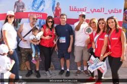 marathon00050