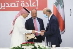 لبنان - السعودية - اعادة تصدير الأمل-1