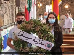 قداس شهداء المقاومة اللبنانية -ألمانيا