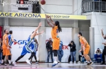 دوري كرة السلة: هومنتمن - المتحد