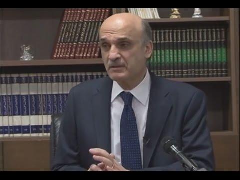 مؤتمر صحفي لد.جعجع خلال الجلسة 18 لإنتخاب رئيس للجمهورية 28-01-2015